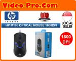 HP/M100 OPTICAL MOUSE 1600DPI